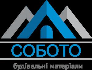 СОБОТО - Будівельні матеріали (гуртова торгівля)