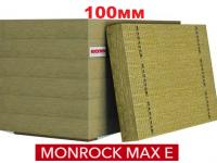 monrock-max-new